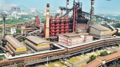 vishaka steel plant